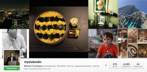 Снимок экрана 2015-02-02 в 13.33.14