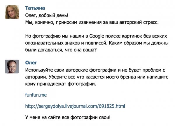Снимок экрана 2015-02-05 в 12.33.28