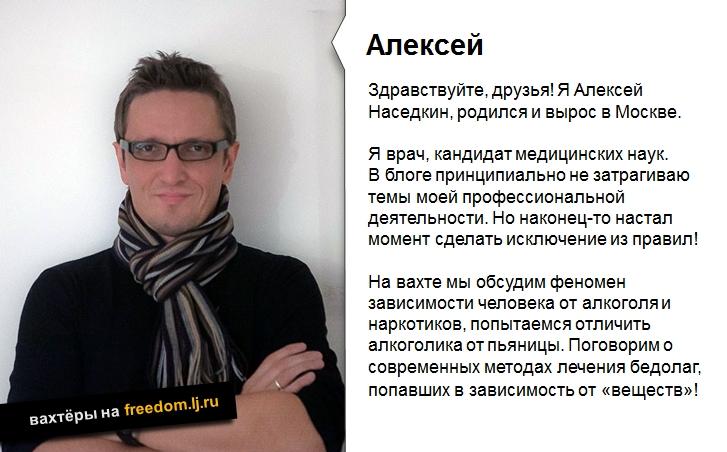 Nasedkin_anons