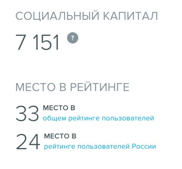 Снимок экрана 2015-02-25 в 8.48.05