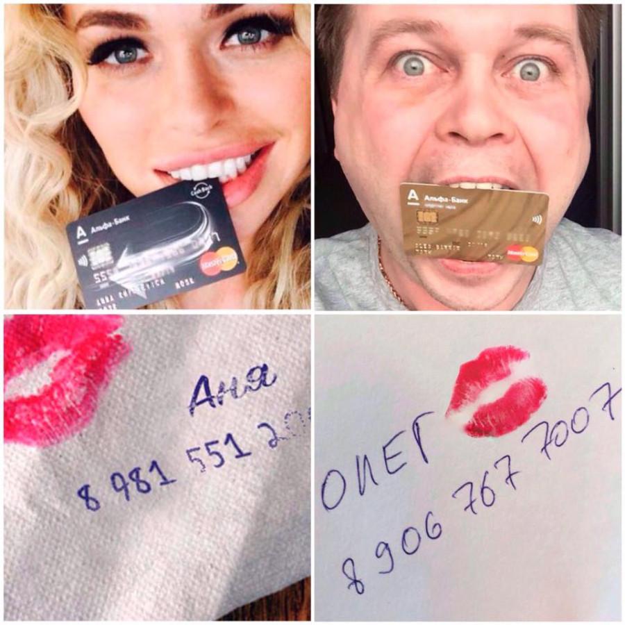 Секс приколы за деньги 27 фотография