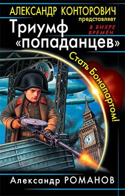 page-9042-romanov-stat
