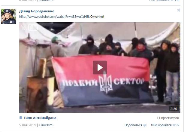 1071_900 В Одессе началась травля полицейских, заподозренных в сепаратизме