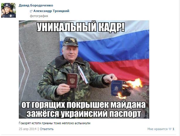 1842_900 В Одессе началась травля полицейских, заподозренных в сепаратизме