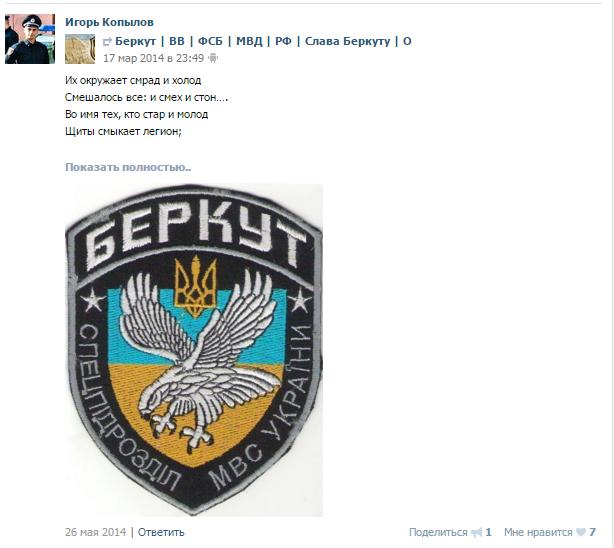 2238_900 В Одессе началась травля полицейских, заподозренных в сепаратизме