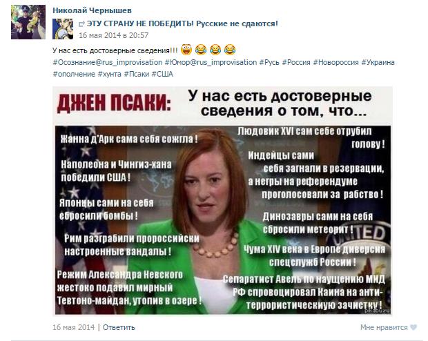 3031_900 В Одессе началась травля полицейских, заподозренных в сепаратизме