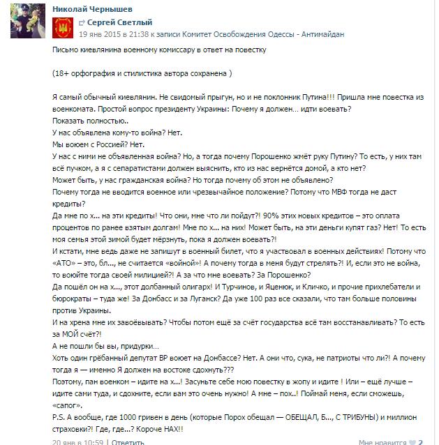 Сольфеджио 1 класс варламова семченко читать