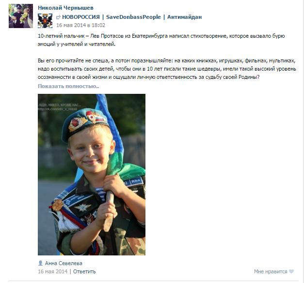 3880_900 В Одессе началась травля полицейских, заподозренных в сепаратизме
