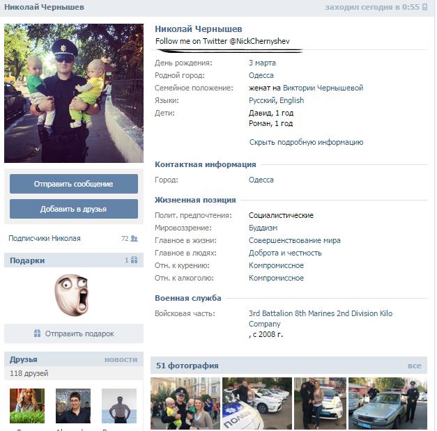 4424_900 В Одессе началась травля полицейских, заподозренных в сепаратизме