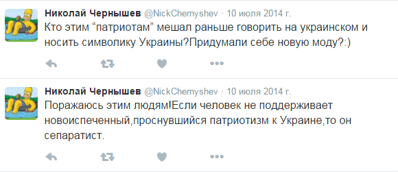 4768_900 В Одессе началась травля полицейских, заподозренных в сепаратизме