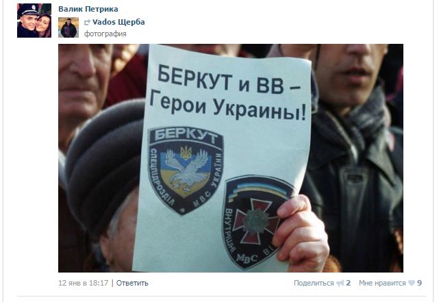 6701_900 В Одессе началась травля полицейских, заподозренных в сепаратизме