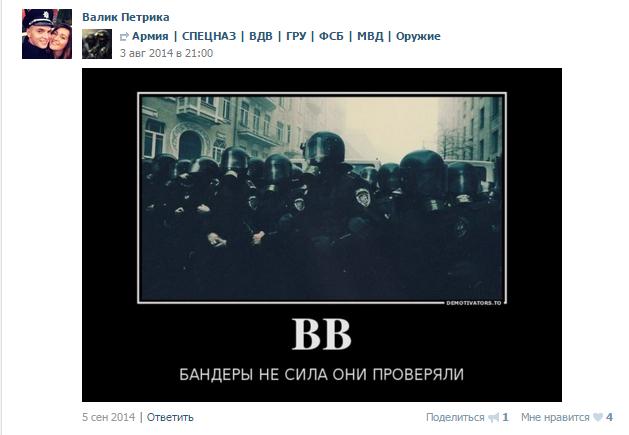 7088_900 В Одессе началась травля полицейских, заподозренных в сепаратизме