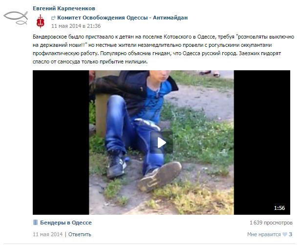 8051_900 В Одессе началась травля полицейских, заподозренных в сепаратизме