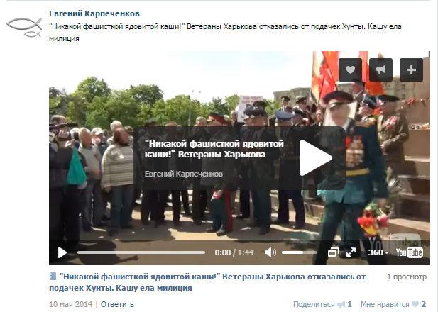 8218_900 В Одессе началась травля полицейских, заподозренных в сепаратизме