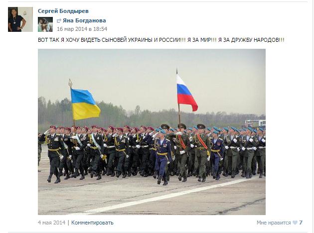 9172_900 В Одессе началась травля полицейских, заподозренных в сепаратизме