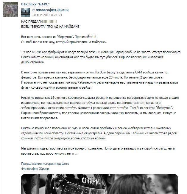 9549_900 В Одессе началась травля полицейских, заподозренных в сепаратизме