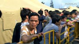вьетнамцы в гольяново