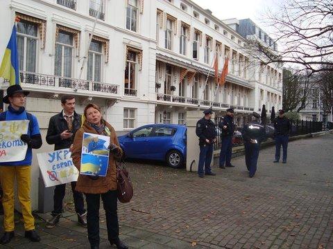 Украинский протест в Гааге
