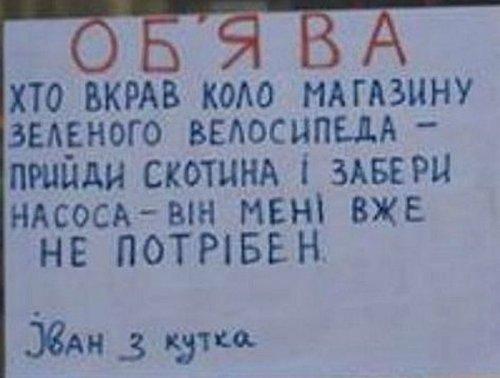 zaberi_nasos_skotina