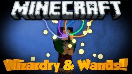wonderful-wands-mod