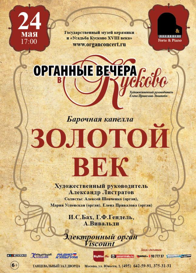ovk-posterA2-24may