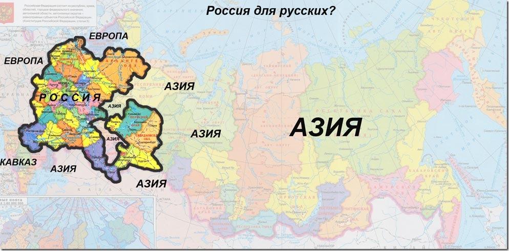 russians1