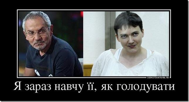 826519_ya-zaraz-navchu--yak-goloduvati_demotivators_to
