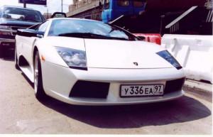 46_cars_37477