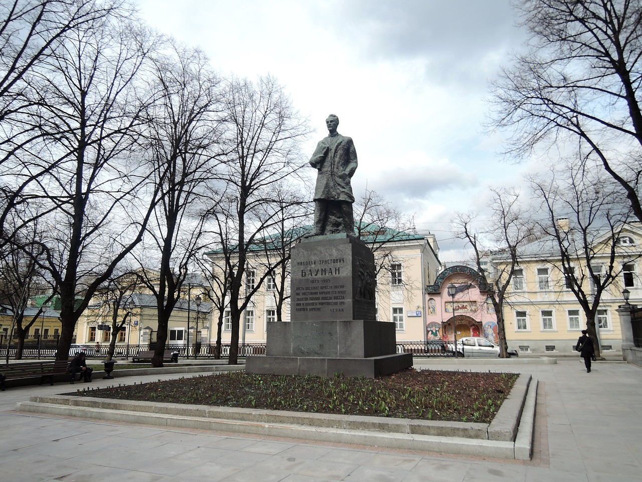 Памятник Николаю Бауману