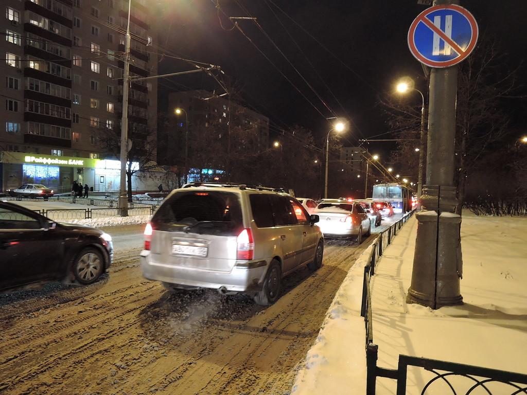 Уральская улица