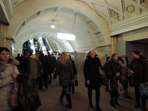 Станция Театральная