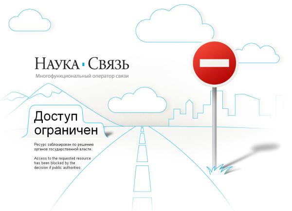 цензор.нет - доступ ограничен