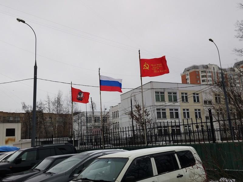 Разные флаги
