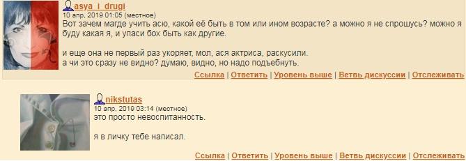 КУРЯТНИК