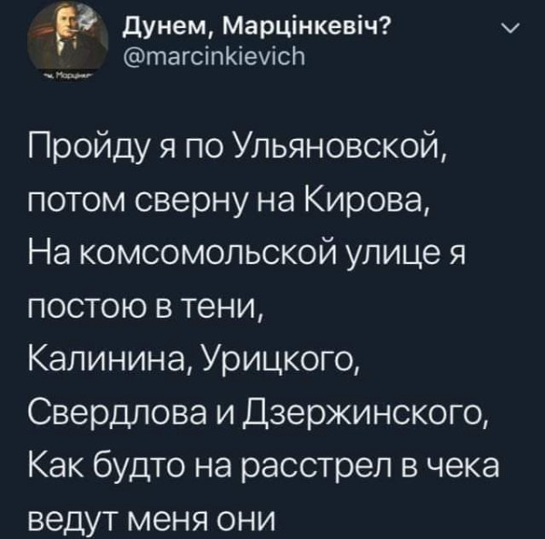 УЛИЧНОЕ