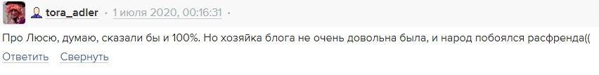 БОЯТСЯ АВТОРКУ