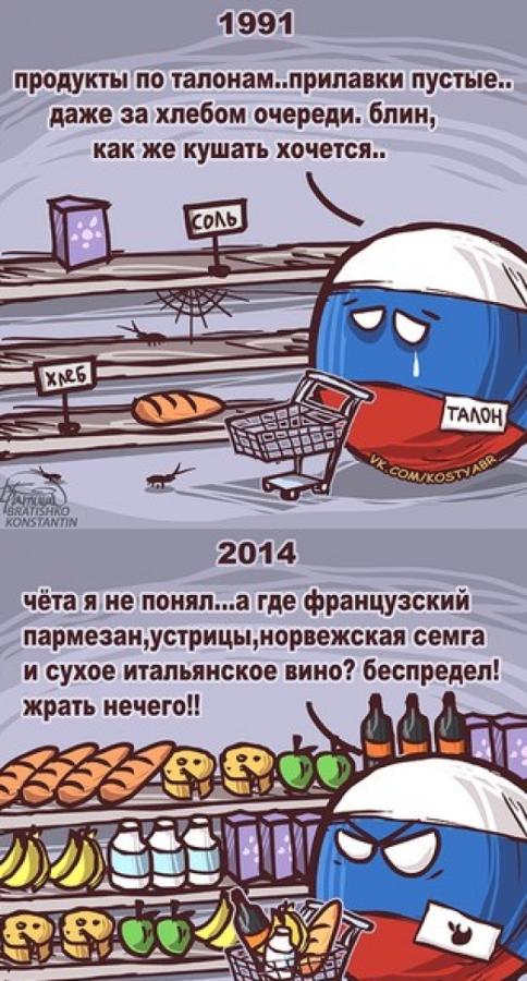 _yapfiles.ru