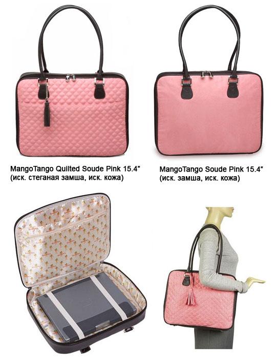 Как самому пошить рюкзак для ноутбука рюкзак pinguin boulder 38 купить