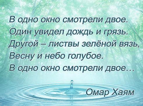 мудрое