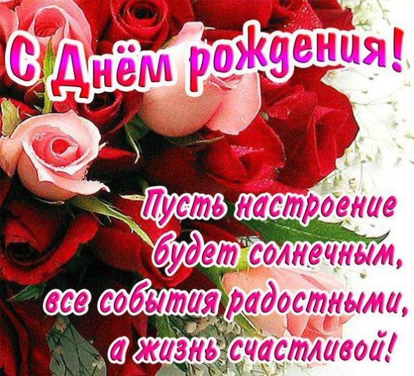 orig_6873ce5f2434c628c7efacb847627cf2.jpg