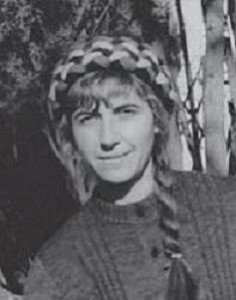 Ваня Петкова