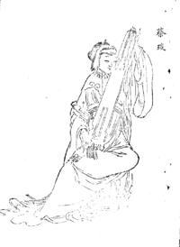 Цай Янь (Цай Вэньцзи)