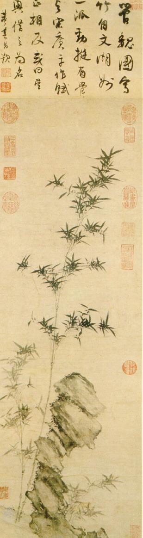 Бамбук и камень
