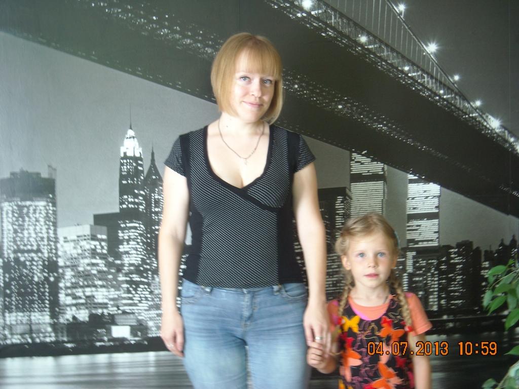 С Анюткой