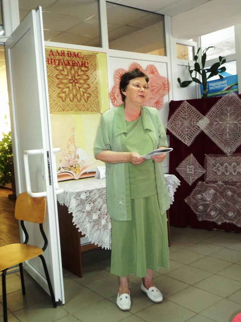 Вера Соловьёва