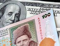 Гривна - доллар