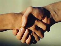 Рука дружбы