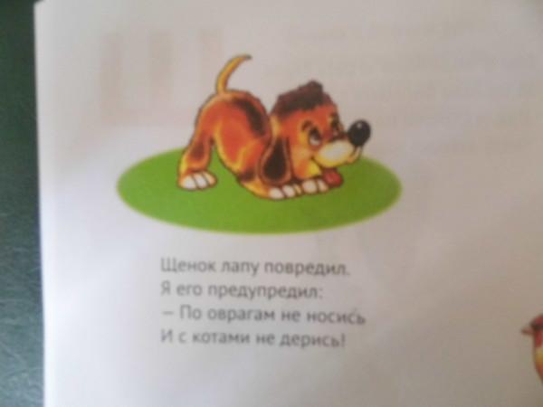 IMG_0815