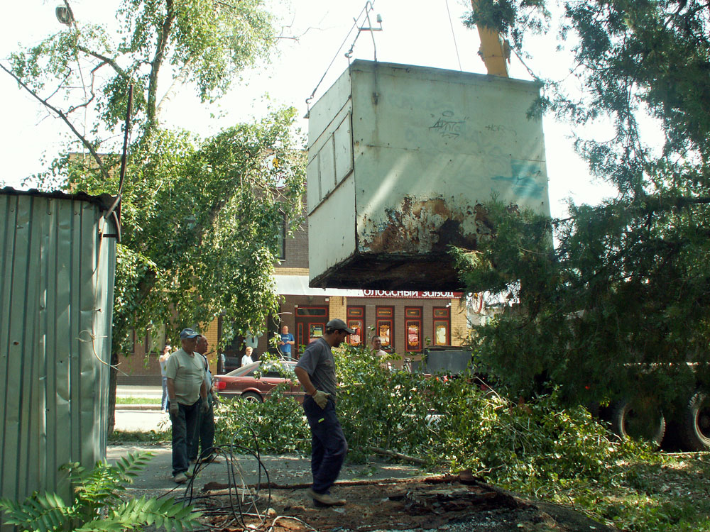 Таганрог ларьки Артем Екушевский служба судебных приставов