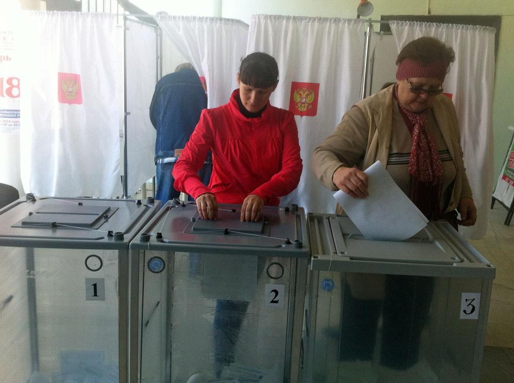 Таганрог выборы государственная дума 2016